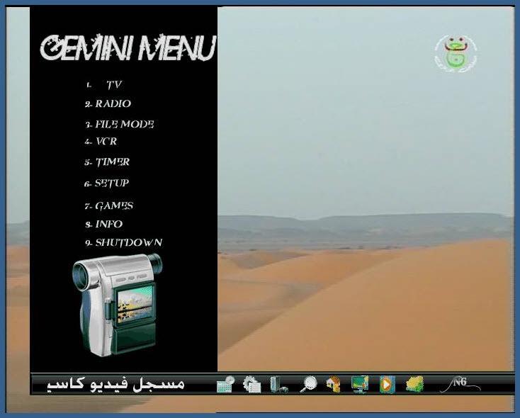 Skin E1-Samar v4 for Gemini